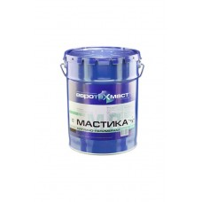 Мастика битумно-полимерная ЕвроТехМаст