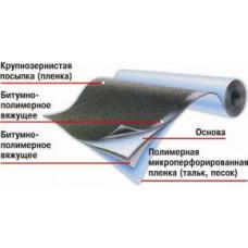 Атаклон-окси ТКП-4,0
